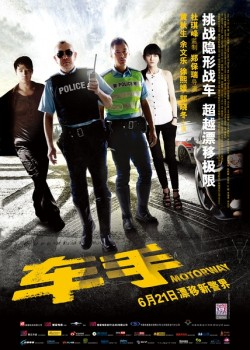 Motorway (2012) DVDRip