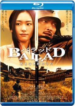 Ballad 2009 m720p BluRay x264-BiRD